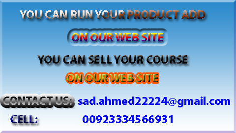 our-site-add
