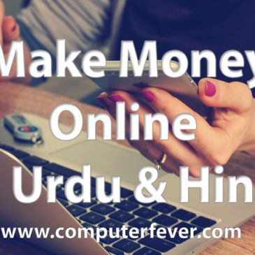 Making Money Online in Urdu & Hindi